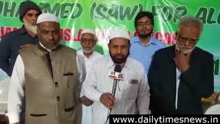 Jamaat E Islami Hind | Golconda unit | Press Conference | Muhammed (PBUH) For All
