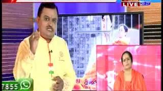 साध्वी प्रज्ञा को न्याय कब ? (When Justice to Sadhvi Pragya ?) Part-3