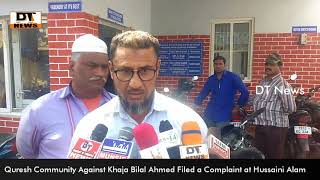 Complaint Lodge Against Khaja Bilal Ahmed By Jamiat Ul Quresh - DT News