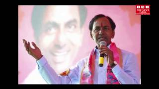Telangana CM KCR Political Life History - KCR Birth Day Special story | The News India | 14-11-2016