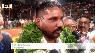 2nd Veer Bagat Kesari Kushti Championship Organised by | vicky Singh Parcha - DT News