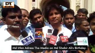 Mohd Ali Shabir | Birthday Celebration at Charminar | Checks Distrubuted in Diffrent NGO - DT News