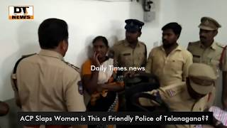 Begumpet ACP | Ranga Rao Slaps Women | is This Called A Friendly Police KCR ?