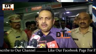 Stabbing Case Reported | Under Chadarghat | Admitted in Yashoda Hospital - DT News