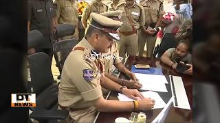 Anjani Kumar | Took Charge As a Commisioner of Police Hyderabad