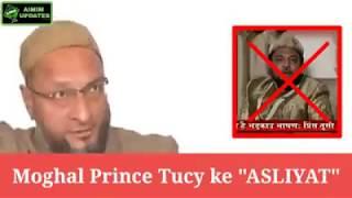 Asad Uddin owaisi | Says Joker | to Prince Habeeb uddin Tucy | DT News