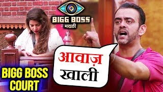 Aastad And Pushkar TARGETS Megha In Bigg Boss Court Task | Bigg Boss Marathi
