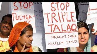 Lakh's of Muslim's Women | Protest Against | Triple Talaq Bill | 2018