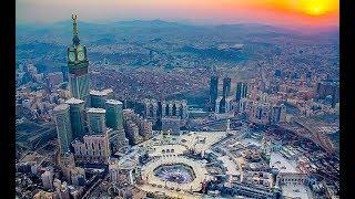 Live | Makkah (Harmain) Live Jummah Prayer | Saudi Arabia Live | DT NEWS