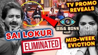 Sai Lokur EVICTED? | 5th Finalist Sharmishtha? | Mid-Night Eviction | Bigg Boss Marathi