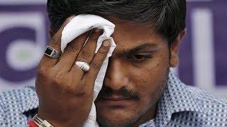 Ink thrown at Patidar leader Hardik Patel in Ujjain; supporters beat up culprit