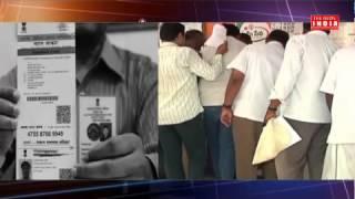adhar card is compulsory for IIT-JEE  - hyderabad - 29 nov 2016 - The News India