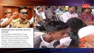 cyberabad police got eye warn camera