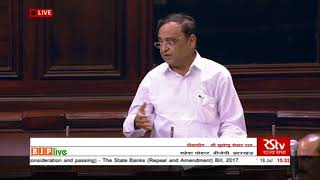 Shri Mahesh Poddar on The State Banks (Repeal and Amendment) Bill, 2017 in Rajya Sabha