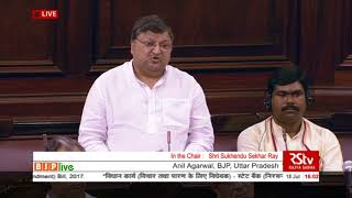 Shri Anil Agarwal on The State Banks (Repeal and Amendment) Bill, 2017 in Rajya Sabha