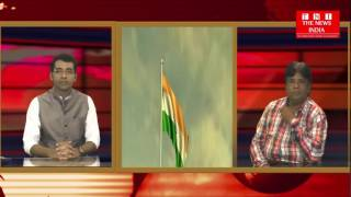 Debate on Jan Gan Man by Alok shukla  - hyderabad - 3 dec 2016 - The News India