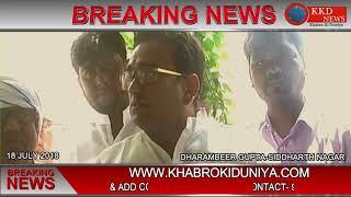 सिद्धार्थनगर में तानाशाही रवैये के खिलाफ सपा के पूर्व विधायक नें  जिलाधिकारी को ज्ञापन सौपा
