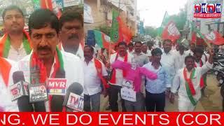 BJP LEADERS PROTEST AGAINST BJP LEADERS ARRESTS IN QUTHBULLAPUR , MEDCHAL DIST