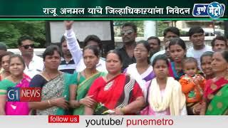डॉ.संतोष शर्मा आणि त्याच्या साथीदारांविरुद्ध कारवाई करण्याची केली मागणी