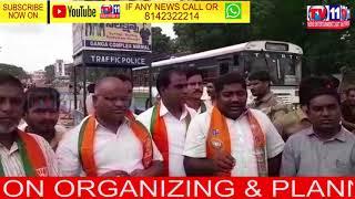BJYM LEADERS PROTEST AGAINST POLICE ARRESTED BJP LEADERS AT NIRMAL