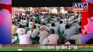 बुलन्दशहर में  जिले भर के सैंकड़ों लेखपालों ने तहसील परिसर में किया प्रदर्शन #ATV NEWS CHANNEL
