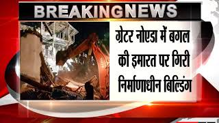 Greater Noida Building Collapse