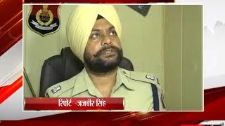 अमृतसर - अमृतसर पुलिस को मिली कामयाबी - tv24