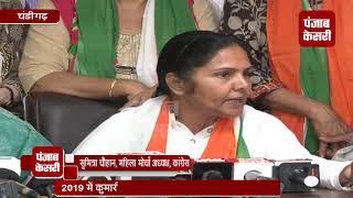 कुमारी सैलजा 2019 में क्यों नहीं हो सकती कांग्रेस का चेहरा?- सुमित्रा चौहान