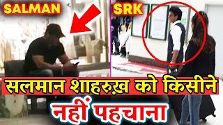 When No One Recognised Shahrukh Khan And Salman Khan - Watch Video