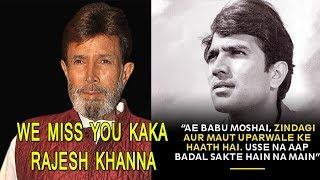 We Miss You Kaka I Rajesh Khanna