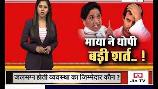 राजकुमार सैनी ने लगाए पूर्व सीएम भूपेंद्र सिंह हुड्डा पर आरोप
