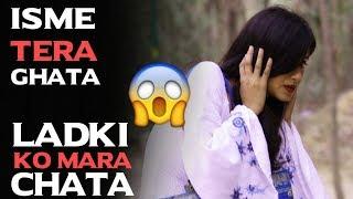 Isme Tera Ghata - Ladki Ko Mara Chata ? (Indian Swaggers) || Gajendra Verma