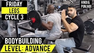 Gain SIZE by doing this LEG WORKOUT! (Hindi / Punjabi)