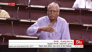 Madhusudan Mistry's remarks on The State Banks Repeal and Amendment Bill, 2017