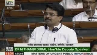 Monsoon Session of Parliament: Rajeev Satav on Matters of Urgent Public Importance