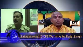 Comunal Speeches | Telangana Police Against T Raja Singh | DCP Warns Raja SIngh - DT News