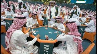 Saudi Arabia Card's Game | Real News | By Abu Talha | DT NEWS