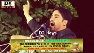 Wahaj Baba MIM | Speech At Gulbarga | Election Campaign - DT News