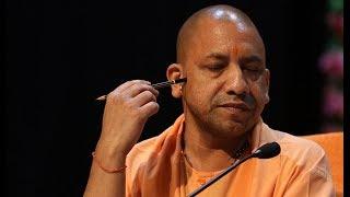 योगी आढ़तियानाथ के रामराज्य मई दर लगता है