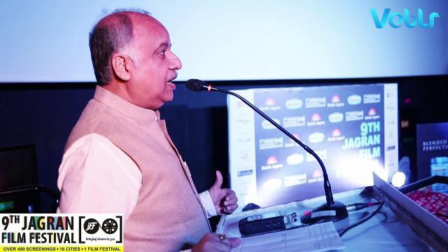 Ashutosh Tandan Cabinet Minister UP Speech At 9th Jagran Film Festival 2018 - Lucknow
