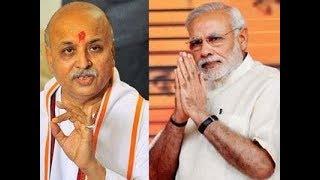 Pravin Togadia | Remove From (VHP) Chief | Vishva Hindu parishad