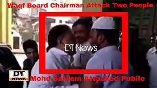 Mohd Saleem | Wakf Board Chairman Fight With Public @Haj House - DT News