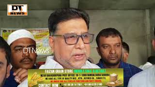 Ali Masqati Organised a Free Eye Camp| Esa Misri & Mohd Ghouse were Present | Hyderabad - DT News