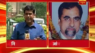 No, CBI Inquiry of Justice Loya Case | SC Reject Plea | ABP News