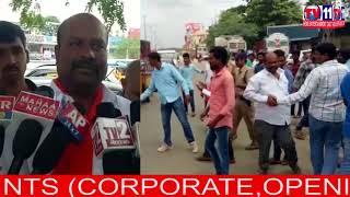 BJP, RSS & HINDU COMMUNITIES PROTEST AGAINST SWAMY PARIPOORNANANDA CITY EXPULSION AT PATANCHERU