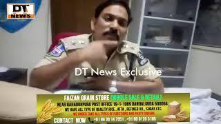 No Bharat band On 20 April Says DCP V.Satyanarayan -DT News