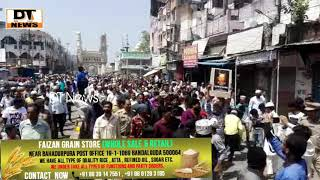 Huge Protest Rally Taken Out After Jummah Prayer From Makkah Masjid | Hyderabad - DT News