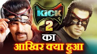 Will Salman Khan KICK 2 Release On Christmas 2020?