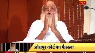 Asaram's last interview before arrest: Here is how he evaded questions