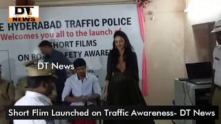 Traffic Awareness Short Flim Launch | Commisioner Anjani Kumar Adress The Media- DT News